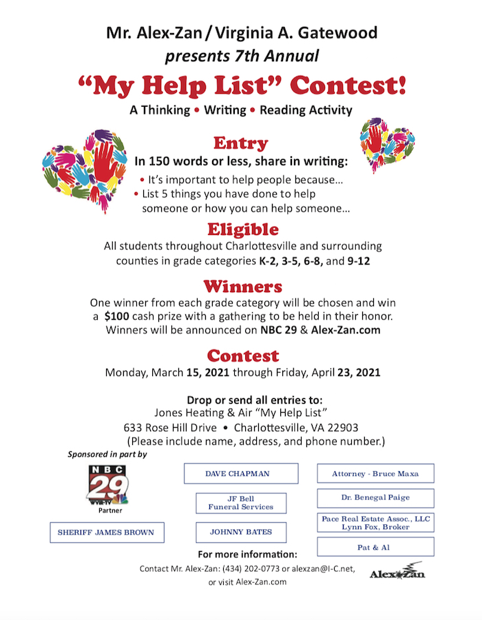 Alex Zan 2020 6th Annual Help List Contest